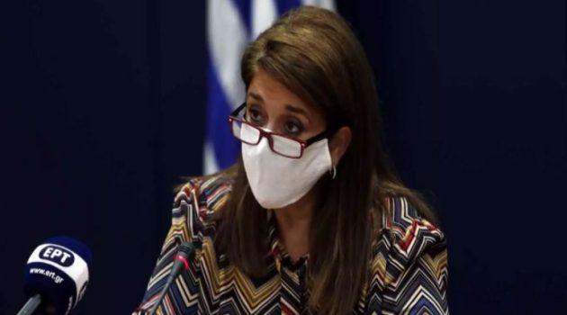 Παπαευαγγέλου: «Ποιοι μπορούν να μην φοράνε μάσκα»