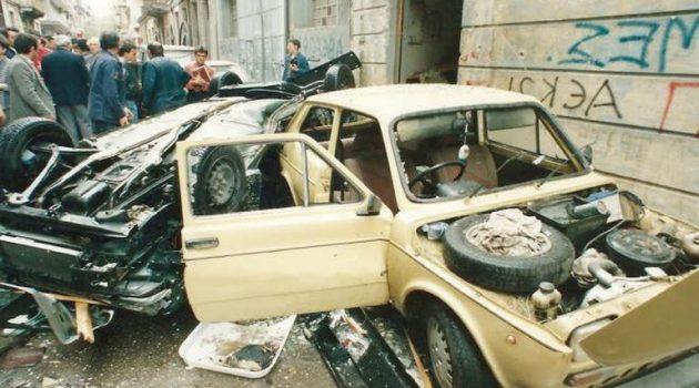 19 Απριλίου 1991: Η μέρα που η Πάτρα «πνίγηκε» στο αίμα