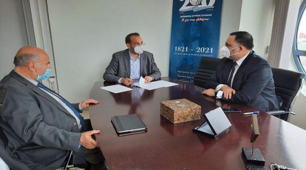 Ψηφιακές Δράσεις της Περιφέρειας Δυτικής Ελλάδας για τα «200 Χρόνια»