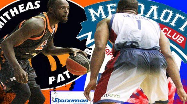Basket League: Ο Χαρίλαος εκτελεί εκτός με χαμηλότερο ποσοστό στα δίποντα