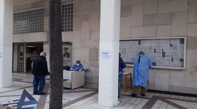 Αγρίνιο: Διενέργεια δωρεάν τεστ κορωνοϊού έξω από το Δημαρχείο