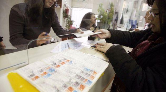 Υποβλήθηκαν ήδη 44.593 αιτήσεις για πρόωρες συντάξεις