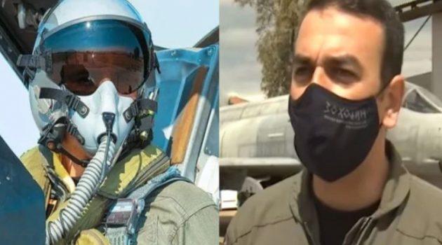 Έλληνας, για άλλη μια χρονιά, είναι ο καλύτερος πιλότος στο ΝΑΤΟ (Video)
