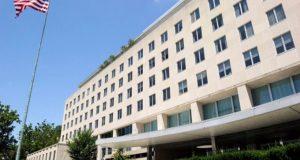 Οδηγία του Στέιτ Ντιπάρτμεντ για αποφυγή ταξιδιού προς την Ελλάδα