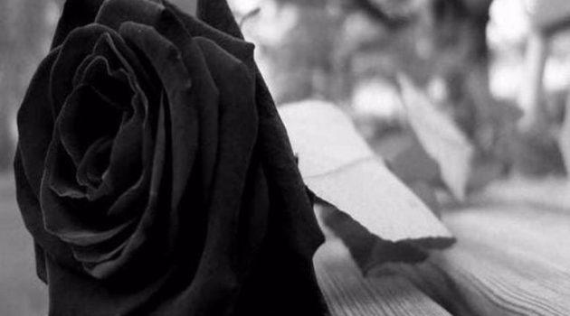 Ανείπωτη θλίψη στην Αμφιλοχία: «Έφυγε» η Κατερίνα Σπυριδάκη σε ηλικία 57 ετών