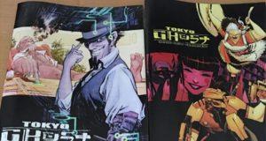 Η σειρά κόμικς Tokyo Ghost γίνεται ταινία από τον Gary…