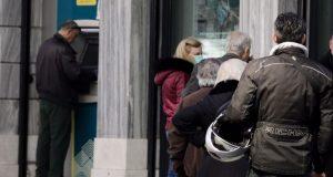 Ανατροπή στις συναλλαγές μας με όλες τις τράπεζες – Τι…