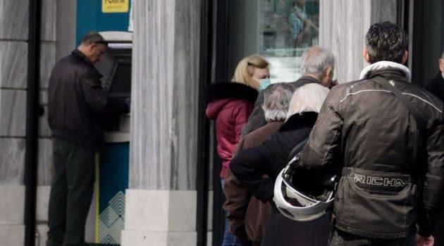 Ανατροπή στις συναλλαγές μας με όλες τις τράπεζες – Τι αλλάζει