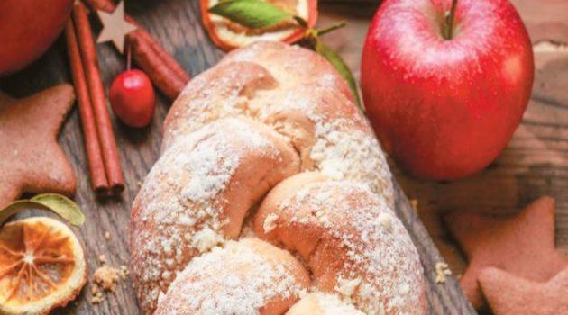 Τσουρέκι με γέμιση μήλου