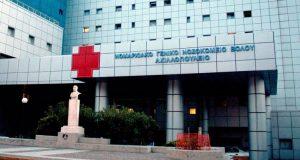 Κορωνοϊός: Συγκλονίζει ο θάνατος 35χρονης στο Νοσοκομείο Βόλου