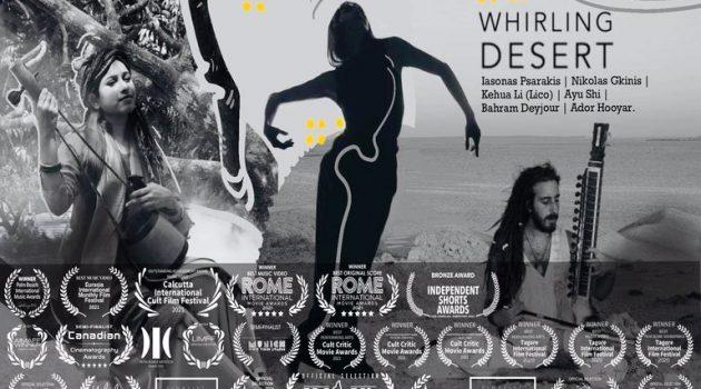 Βραβεύσεις από Διεθνή Φεστιβάλ Μουσικής και Κινηματογράφου (Video)