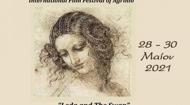 Διαδικτυακά θα διεξαχθεί το 1ο Κινηματογραφικό Φεστιβάλ Αγρινίου