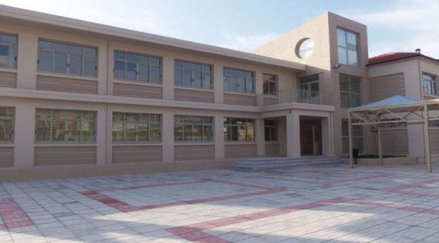 Κλειστό έως και τις 2 Ιουνίου λόγω κρούσματος το 2ο Δημοτικό Σχολείο Αγρινίου