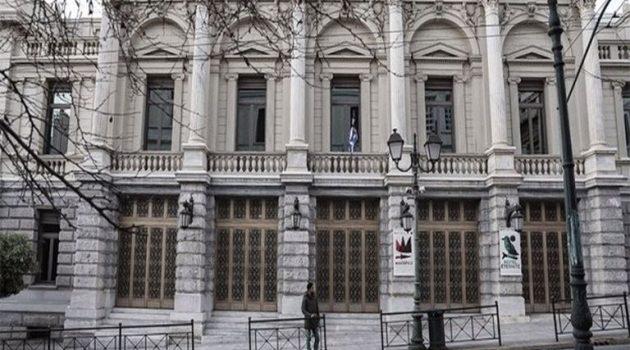 Εθνικό Θέατρο: Ψήφισμα για την απώλεια του ποιητή Κώστα Παπαγεωργίου