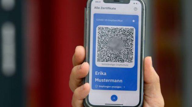 Ψηφιακό πιστοποιητικό: Σε ισχύ το «διαβατήριο ελευθερίας» στην Ελλάδα – Πώς λειτουργεί, πώς εκδίδεται