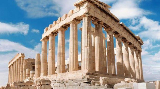 Υπουργείο Πολιτισμού: «500 φίλοι του Ολυμπιακού εισέβαλαν στην Ακρόπολη»