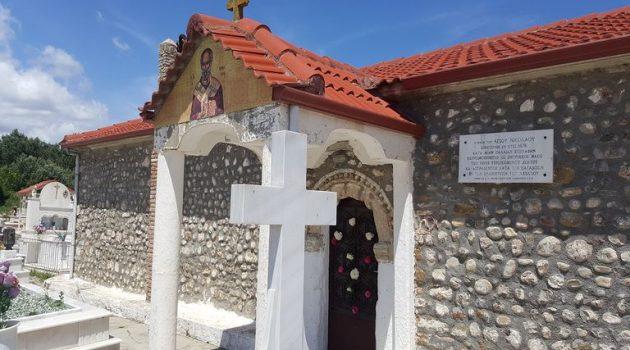 Εορτάζεται η Μετακομιδή ιερών λειψάνων του Αγίου Νικολάου Καλυβίων