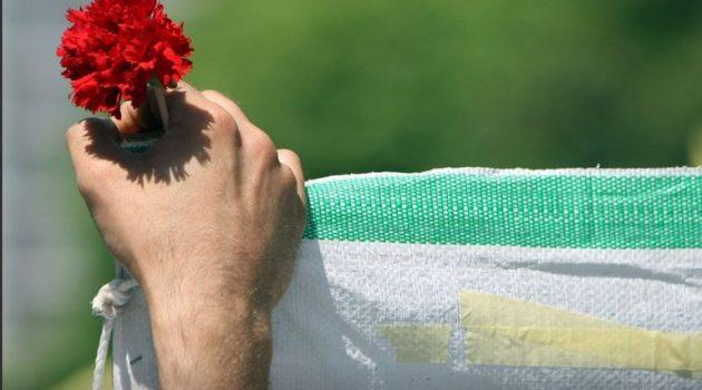 1η Μαΐου: Αργία, απεργία ή «εθιμοτυπία» (Photo)