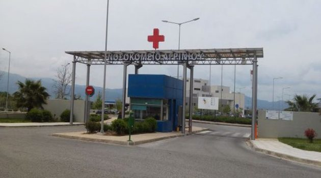 Νοσοκομείο Αγρινίου: «Κοσμοσυρροή» στρατευσίμων για μοριακά  – 33 ασθενείς στην Covid
