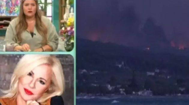 Μπέσσυ Αργυράκη: Κάηκε το σπίτι της από τη φωτιά στην Κορινθία (Video)