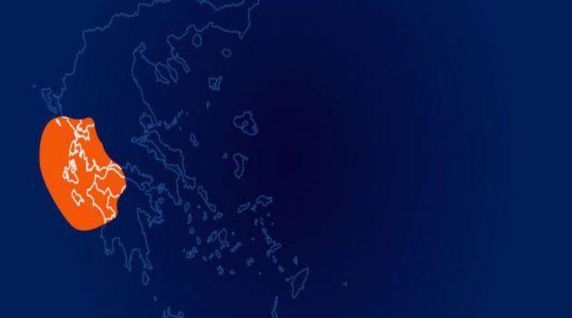 Αιτωλοακαρνανία: Επανασυντονισμός τηλεοπτικών δεκτών από τις 28 Μαΐου