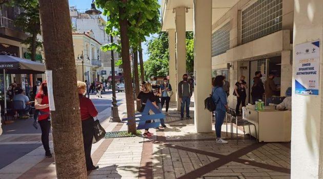 Rapid Τests στο Δημαρχείο Αγρινίου: Ταλαιπωρίας το ανάγνωσμα