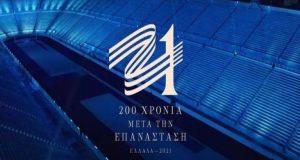 Πρωτοβουλίες σχολείων της Δ. Ελλάδας στις δράσεις για τα 200…