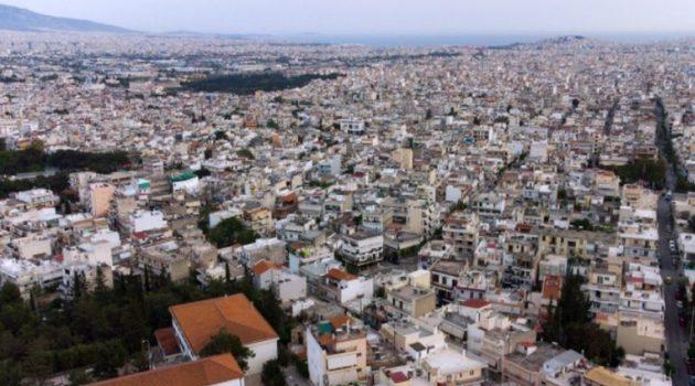 «Εξοικονομώ – Αυτονομώ»: Πότε θα δημοσιευτεί ο νέος Οδηγός