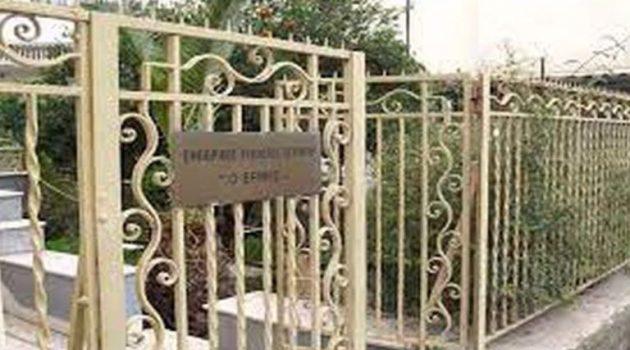 Εμπορικός Συλ. Αγρινίου: Η Πρωτομαγιά είναι ημέρα με ιδιαίτερο συμβολισμό