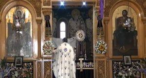 Ι.Ν. Αγίου Δημητρίου Αγρινίου: Δείτε ζωντανά τον Εσπερινό της Αναστάσεως