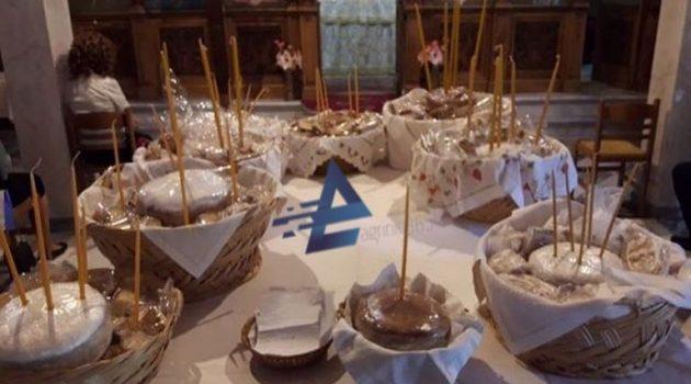 Αγρίνιο: Εσπερινός μετ' Αρτοκλασίας στον Παλαιό Άγιο Χριστόφορο (Video – Photos)