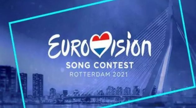 Eurovision 2021: Ανακατατάξεις στα στοιχήματα λίγο πριν τον Μεγάλο Τελικό