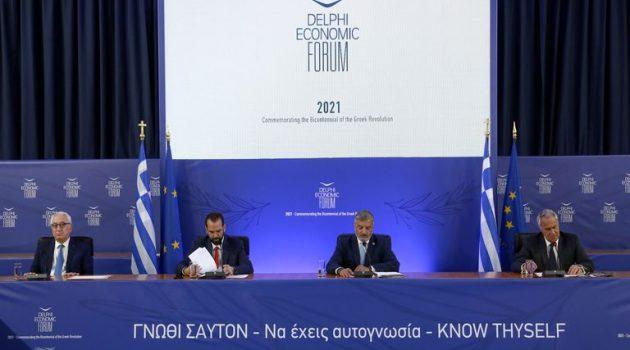 Ομιλία Νεκτάριου Φαρμάκη στο Οικονομικό Φόρουμ των Δελφών (Video – Photos)