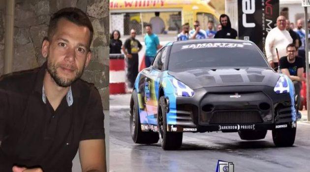 Αγρίνιο –  Dragster: Έτσι σκοτώθηκε ο οδηγός αγώνων Γ. Φιλιππάτος (Video)