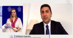Ο Λευτέρης Αυγενάκης για τον Αθλητισμό μέσω του Τουρισμού