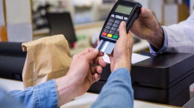 Ηλεκτρονικές δαπάνες: Ποιοί απαλλάσσονται – Οι ποινές