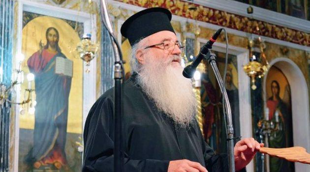 Ιερέας από το Παναιτώλιο Αγρινίου διαγνώσθηκε με Covid-19 – Τα όσα αποκαλύπτει