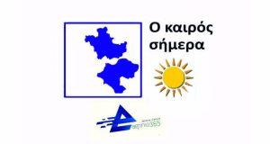 Αγρίνιο – Κυριακή (6/6): Μικρή άνοδος της θερμοκρασίας