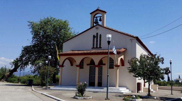 Καλύβια Αγρινίου: Εορτάζει 6 & 7 Μαΐου το εξωκλήσι της Αγίας Ελεούσας