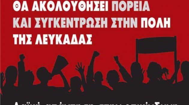 Βόνιτσα: Κινητοποίηση στη Βάση του Ακτίου