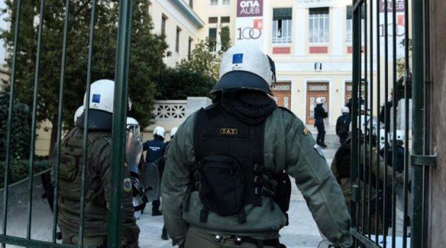 Αναρτήθηκε στη «Διαύγεια» η προκήρυξη για την Πανεπιστημιακή Αστυνομία