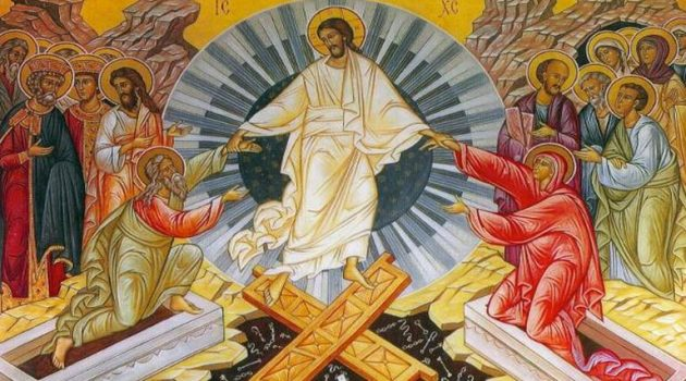 Το εορτολόγιο σήμερα (Κυριακή του Πάσχα, 2 Μαΐου 2021)