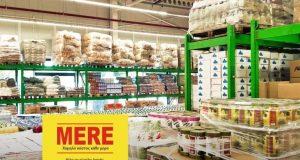Ήρθαν οι Ρώσοι! «Πρεμιέρα» των εκπτωτικών Super Market στην Ελλάδα