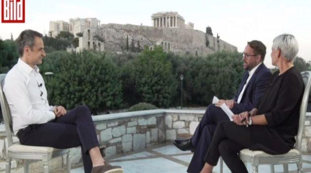 Μητσοτάκης: Κάλεσμα στους Γερμανούς τουρίστες να έρθουν στην Ελλάδα