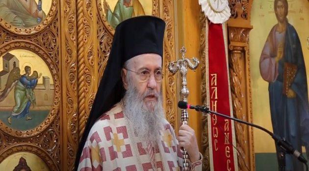 Κήρυγμα Ναυπάκτου Ἱεροθέου τήν Κυριακή τῆς Σαμαρείτιδος (Video)