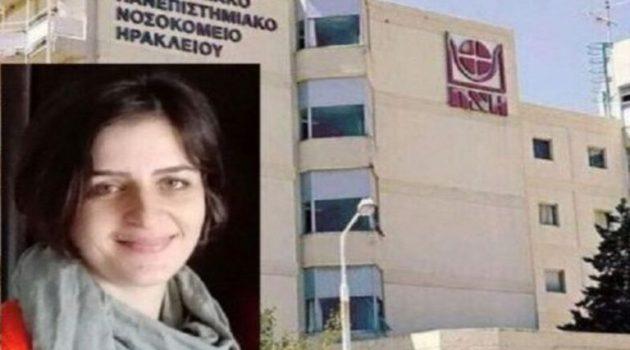 Κρήτη: Νεκρή η 44χρονη που υπέστη θρόμβωση μετά τον εμβολιασμό της με AstraZeneca