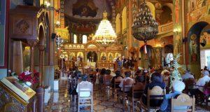 Αγρίνιο: Εσπερινός μετ' Αρτοκλασίας στον Ι.Ν. Αγίου Χριστοφόρου (Video –…