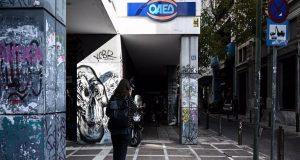 Ο.Α.Ε.Δ.: Κλείνει η πλατφόρμα της έκτακτης αποζημίωσης