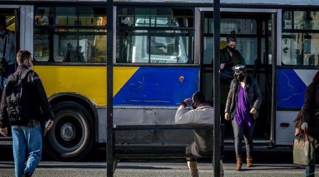 Άνδρας «κόλλησε» πάνω σε κοπέλα σε λεωφορείο και αυνανίστηκε