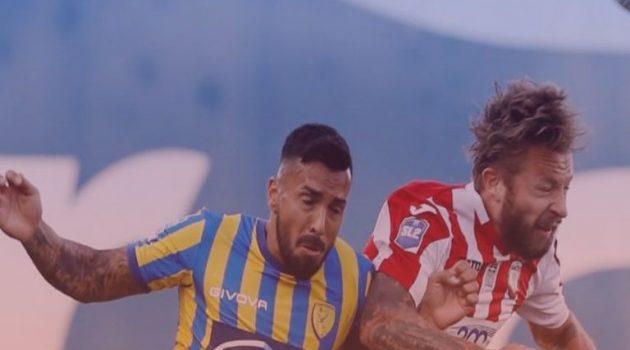Αγρίνιο: Γκολ παραμονής με πέναλτι για τον Παναιτωλικό!
